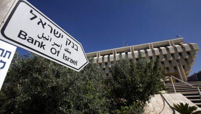 Israël compte 105.000 Millionaires !