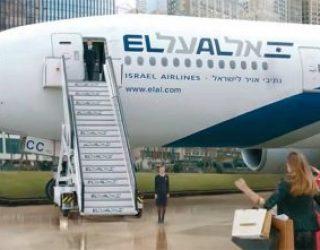 El Al propose des vols à bas prix vers l'Europe