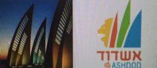 La formation de conducteur de transports publics vous intéresse ? contactez rapidement le Misrad Alya et Klita
