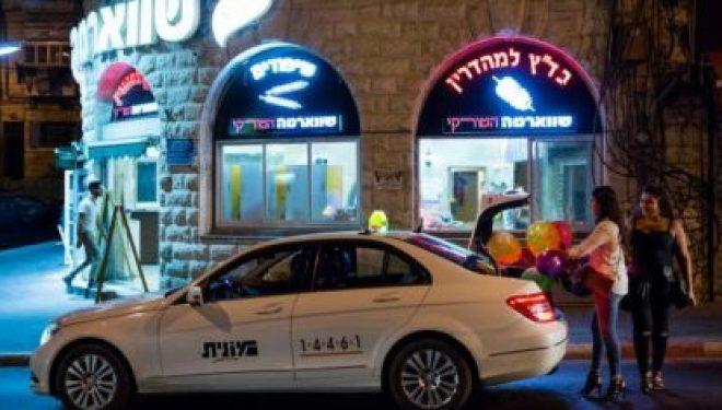 Augmentation de la course des taxis de 4% depuis dimanche