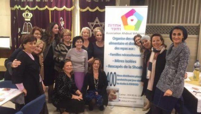 Soirée caritative d'Afrachat Hala, une belle réussite pour l'association Ahdout Ve Hessed