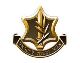 Tsahal cède au cadastre 413 hectares dans une des villes les plus demandées d'Israël