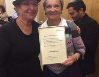 Le lobby francophone rend hommage a Mihal Vaknin lors d'une réunion de travail a la Knesset