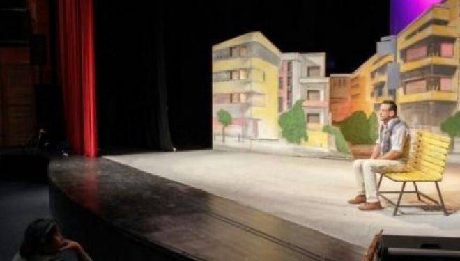 Semaine speciale Handicap «ou est la mer ?» une pièce de théâtre émouvante !