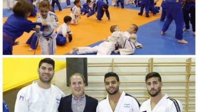 Inauguration du centre d'excellence : le judo à l'honneur à Ashdod !!!