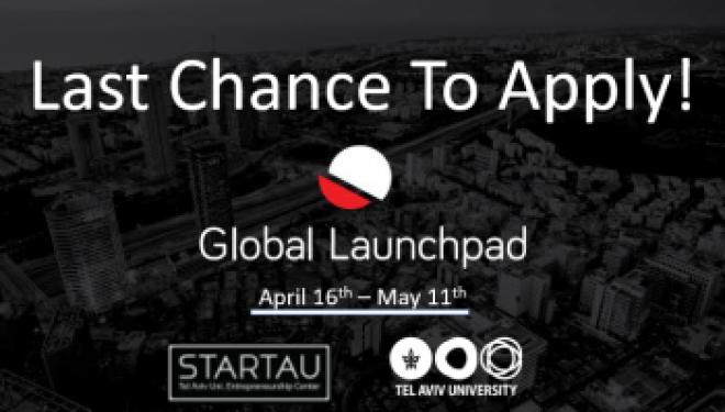 Programme international d'accelérateur de start-up :  dernière chance pour candidater !