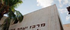 «Identité israélienne au 21e siècle» : Conférence de l'identité juive avec le Rav Shay Piron