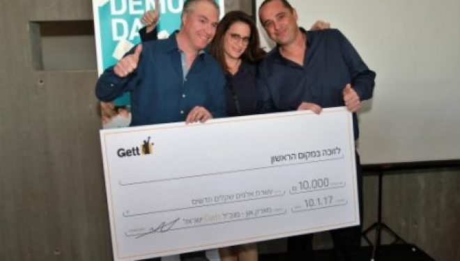 Deux résidents d'Ashdod ont remporté le 1er prix lors la compétition de création de start-up
