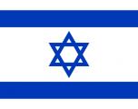 Merci Israël !
