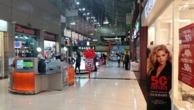 Le projet ReWay a t-il une incidence sur la fréquentation des commerces du centre ville ?