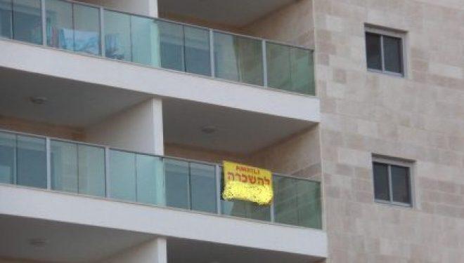 Immobilier :  un des meilleurs rendements pour les villes du sud dont Ashdod