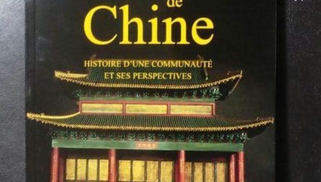 LES JUIFS DE CHINE, Histoire d'une communauté et ses perspectives par Caroline REBOUH