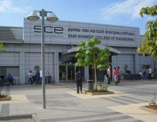 Depuis que je vous en parle, connaissez-vous notre super école d'ingénieurs SCE d'Ashdod ?