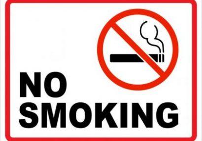 Israël a l'intention d'étendre l'interdiction de fumer en public, en interdisant les publicités sur la cigarettes