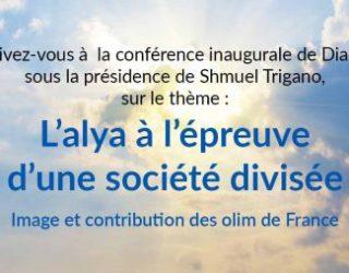 Conférence inaugurale de Dialogia : Changer l'image des Olim de France ? avec Shmuel Trigano