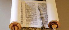 Le droit de succession selon la Torah