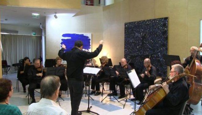 «Classic Friday» : Art et concerts classiques