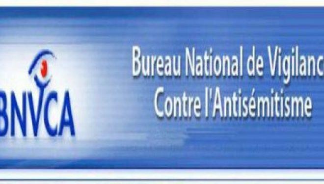 Aujourd'hui, je m'engage au sein du Bureau National de Vigilance Contre l'Antisémitisme (BNVCA).