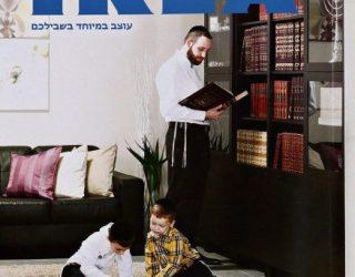 IKEA crée la polémique avec sa version haredi du catalogue, sans femmes !!!