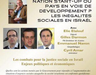 «Les inégalités sociales en Israël» Comment lutter contre la pauvreté ?