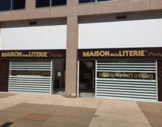 La Maison de la Literie, ouvre son premier magasin à Hertzlya !
