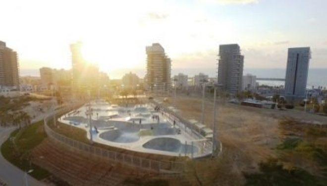 Prudence, prudence ! un accident au skatepark d'Ashdod cet après-midi
