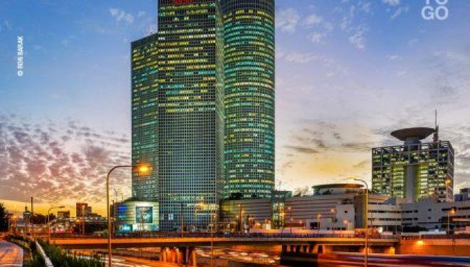 Tel Aviv- Lomé : les milieux économiques se mobilisent