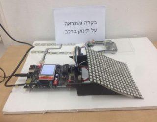 Bientôt exposition des inventions de diplômés de collège techniciens et ingénieurs du Lycée Alef (MakifAlef)