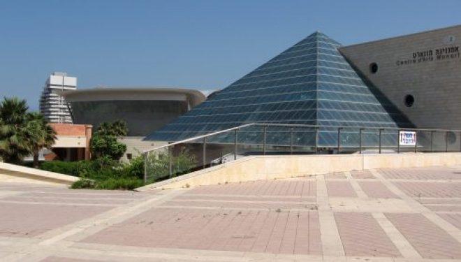 Apprentissage de l'Art au musée Ashdod