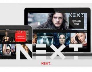 Nouveau : NEXT est une plate-forme numérique pour regarder la télévision en tout lieu.