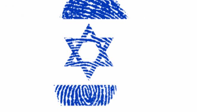 La Knesset adopte une loi favorable a une base de données biométriques