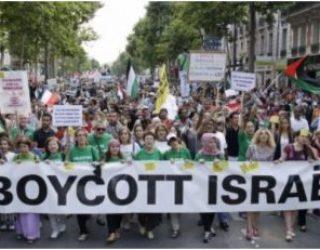 B.D.S. ou la haine d'Israël !