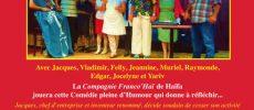 Espace Francophone vous propose une piece de théâtre de Gilles Sitruk : A vrai dire je vous mens !!!