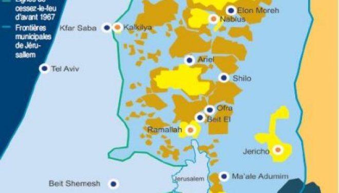 Hilloula de Yéoushoua BIN avec le CFA d'ASHKELON en partenariat avec ISRAËL IS FOREVER