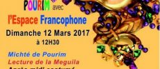 venez fêter Pourim avec l'espace francophone d'ashdod le 12 mars prochain