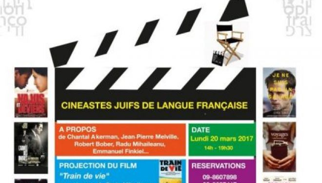 Rencontre internationale du judaisme francophone le 20 mars a partir de 14 h a Netanya