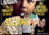 ADIR : Tsedaka 2017