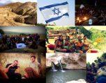 Ouverture du CIO du CNEF a Tel Aviv, Haifa, Netanya et Ashdod