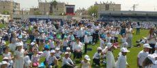 La population d'Israël s'approche des 9 millions