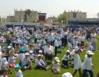 Yom Haatmsaoutfêté en avant-première par les petits des jardins d'enfants d'Ashdod