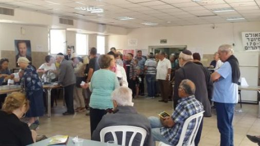 Les résultats du premier tour du scrutin présidentiel du 23/04/2017 des circonscriptions TEL-AVIV /HAÏFA