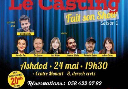 Le spectacle LE CASTING arrive enfin sur Ashdod le 24/05, réservez vos places au Misrad Haklita