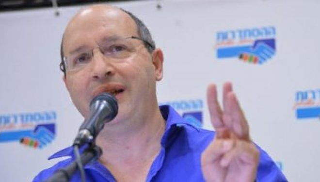 La Histadrut appelle a la grève du secteur public pour mardi prochain