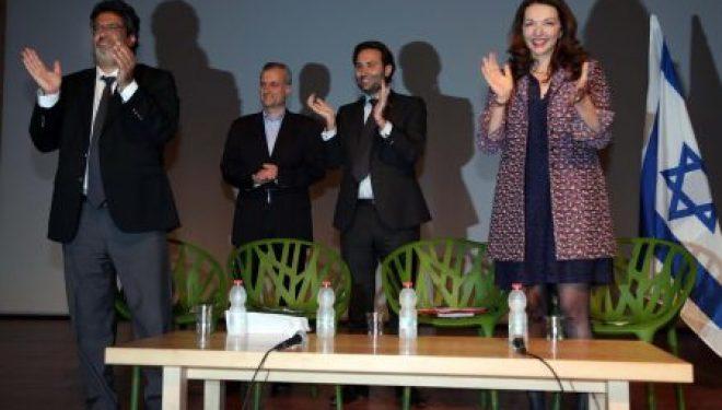 Message exceptionnel de François Fillon aux français d'Israël et a la communauté juive