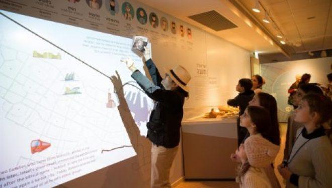 Festival « Tor Hazaav » au musée des Philistins a Ashdod, pendant les vacances de Pessah