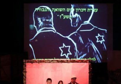 Commémoration de l'holocauste : « Extraire les traits de leur visage »