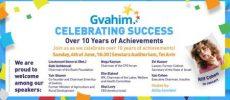 L'association GVAHIM fete ses 10 ans ! venez les rencontrez le 4 juin prochain a Tel Aviv
