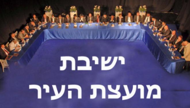 Ashdod : le Prochain conseil municipal c'est cette semaine