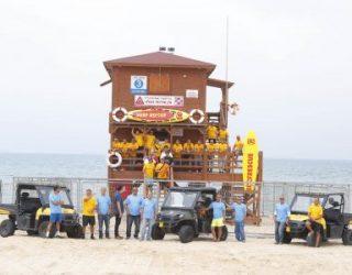 Attention, il se pourrait que les plages ne soient plus surveillées pendant les vacances de souccot !