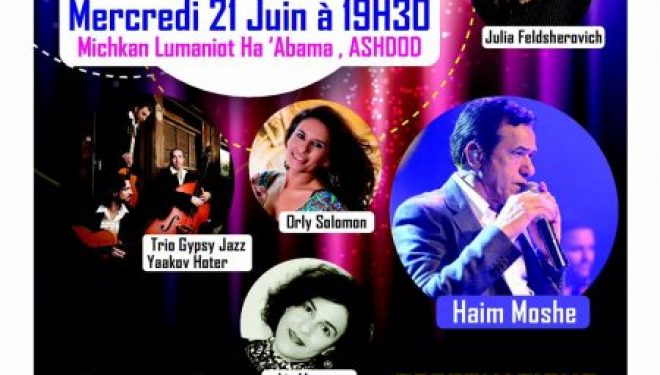 1000 francophones réunis pour célébrer la Fête de la musique. Soyez l'un d'entre eux !